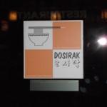 """Κορεάτικο """"DOSIRAK"""" 01/03/2013"""
